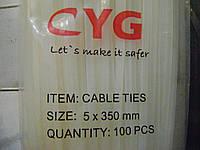 Хомут  стяжка  5 - 350  мм  пр - во  китай