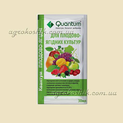 Для плодо-ягодных культур (quantum) 30 мл , фото 2