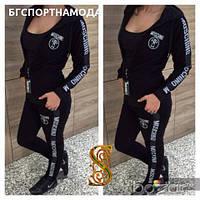 Костюм женский ОП569
