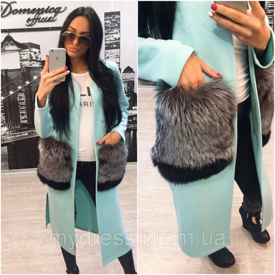71413cf72b4 Легкое пальто с карманами из чернобурки. Много цветов - MY DRESS SHOP  стильная одежда от