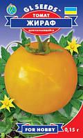 Насіння томат Жираф долгохранящийся H=1,6-2м. до 130 р.