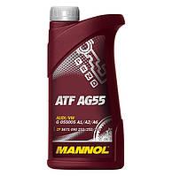 Cинтетическое трансмиссионное (АКПП) масло MANNOL ATF AG55 (1L)