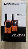 Рации Voxtel MR 160