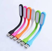 USB лампа для ноутбука LED light
