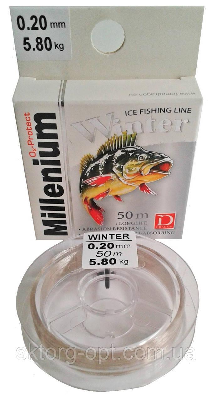 Леска Dragon Millenium Winter 50m 0.20mm