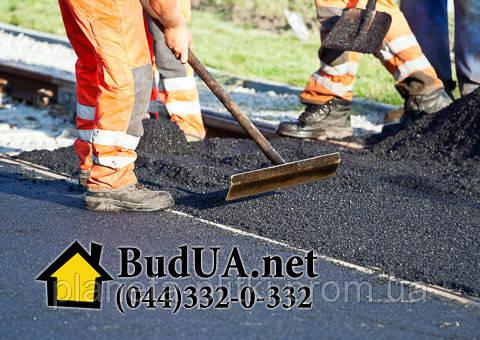 Строительство дорог, асфальтирование по выгодной цене. (044) 332-0-332