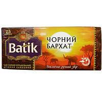 """Чай """"Batik"""" Черный Бархат 25 пакетиков"""