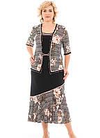 Женский  костюм  Пряжка   больших размеров 52, 54, 60