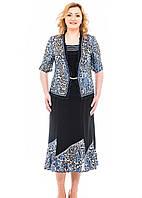 Женский  костюм  Пряжка   больших размеров 50,52, 54