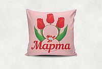 Подарочная подушка 8 марта