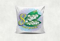 Подарочная подушка на 8 марта
