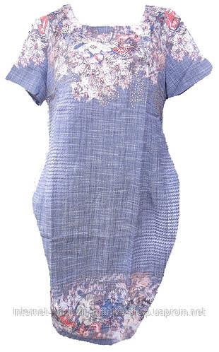 Женское платье батальное Турция