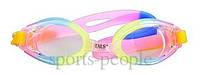 Очки для плавания Seals 0810, детские, разн. цвета