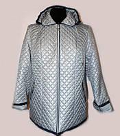 """Женская стеганная куртка батального размера """"Элеганс"""" серый"""