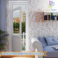 Балконные пластиковые двери с фрамугой Киев