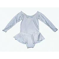 Купальники для художественной гимнастики с юбкой. Размер: S (26-28), рост:92-98см. Цвет:белый.