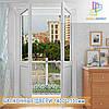 Двери балконные двухсекционные Киев