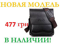 Мужская сумка. Стильная брендовая мужская кожаная сумка Polo ХИТ ПРОДАЖ