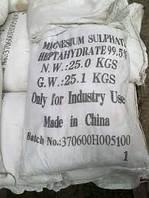 Сульфат магния (Китай) 25 кг