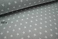 Отрез ткани с белыми густыми звёздами на сером фоне (№187а)