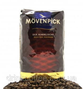 Кофе Movenpick Der Himmlische, зерно, 500g