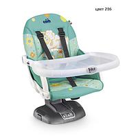 Детский стульчик для кормления Cam Idea
