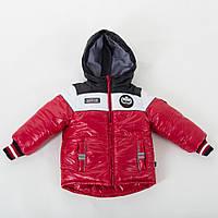 Детская зимняя модная куртка аналог Benetton , Бенеттон от отечественного производителя