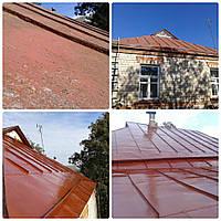 Покраска оцинкованных и металлических крыш