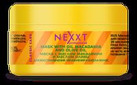 Маска з маслом макадамії і маслом оливи