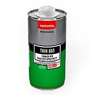 Разбавитель NOVOL 880 для жидкой шпатлевки (0,5л)
