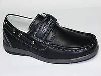Туфли школьные, мокасины  для мальчика р.26-29 TM Clibee (Румыния)