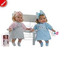 Кукла 65079-80 Munecas Arias (Мунекас Ариас) ,голубая