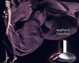 Calvin Klein Euphoria парфюмированная вода 100 ml. (Тестер Кельвин Кляйн Эйфория), фото 3