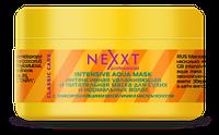 Інтенсивна зволожуюча і живильна маска для сухого і нормального волосся