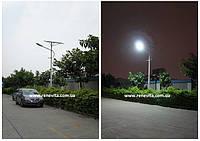 Автономная система уличного освещения на солнечных батареях