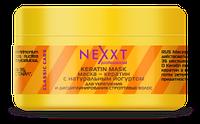 Маска - кератин з натуральним йогуртом
