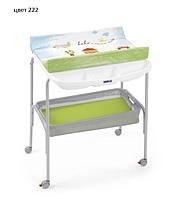 Детский пеленальный столик Cam Ulisse 2017