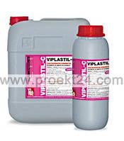 Пластификатор растворов тройного действия Viplastil C