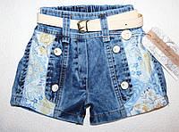 Джинсовые шорты на  девочку 2,3,4,5 лет