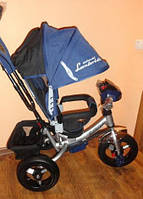 Трехколесный велосипед Azimut Lambortrike Air VIP с фарой синий
