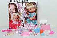 Кукла-пупс 30700F15 интерактивный с аксесуарами