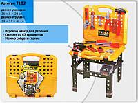 Детский столик с инструментами T 102 в чемоданчике