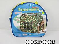Игровая палатка камуфляж 624063 (8042)