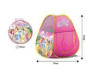 Палатка детская Принцессы Disney HF011/2