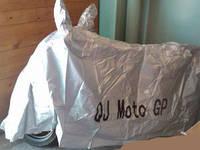 Чехол для скутера Moto GP   XL