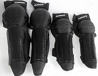 Комплект защиты (колени + локти) Leoshi
