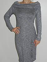 Нежное платье до колен три оттенка Турция рр. 46-50