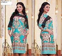 Стильное батальное платье р 7561 гл