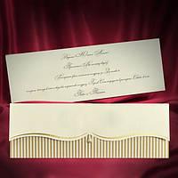 Пригласительные в золотисто-бежевых тонах, оригинальные свадебные приглашения