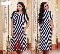 Платье женское миди р 7573 гл